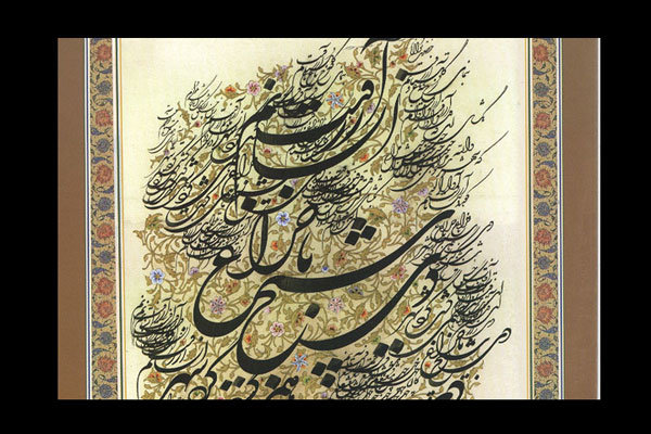 موزه هنرهای اسلامی برلین میزبان خطاطی روی برنج میشود