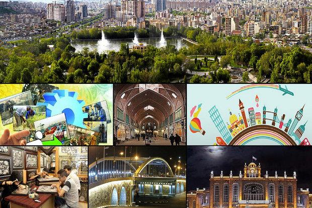 چهل سال فراز و نشیب صنعت گردشگری در  ایران