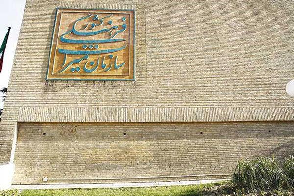 وزارتخانه میراث فرهنگی، صنایع دستی و گردشگری تشکیل می شود