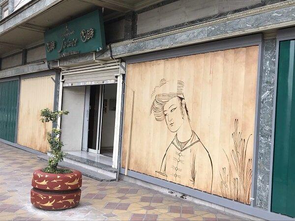 آثار موزه رضاعباسی از خراسان به تهران برگشت