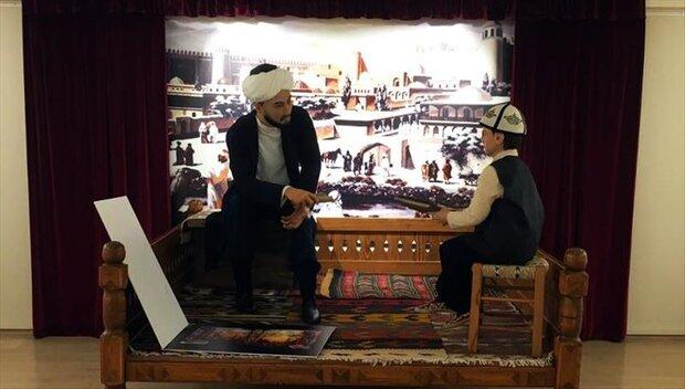بازگشایی موزه و خانه فرهنگ فارابی به عنوان دانشمند ترک!